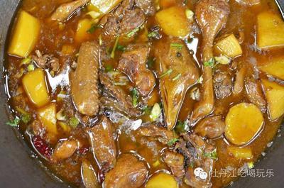 铁锅炖大鹅套餐